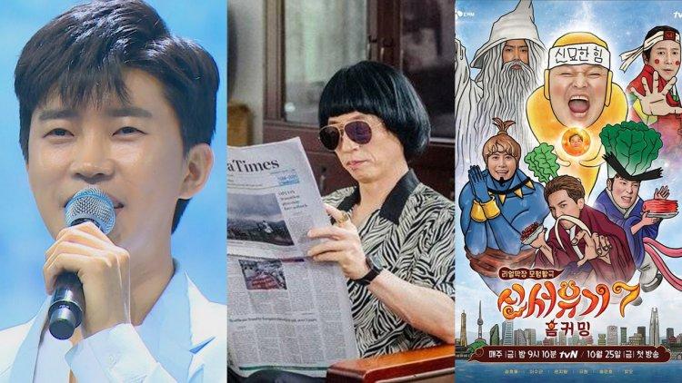 11月韓國人最愛電視節目TOP10大公開!原來韓國觀眾最愛「這一味」首圖