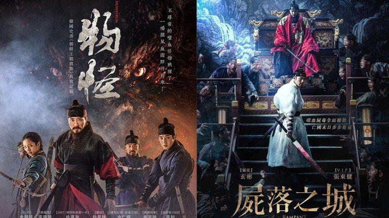 【專題】恐怖系列:《物怪》《屍落之城》亞洲歷史恐怖片的新起點
