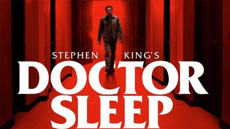 史蒂芬金都說讚!《安眠醫生》首波評價出爐:「喜歡《鬼店》的人一定也會超愛!」