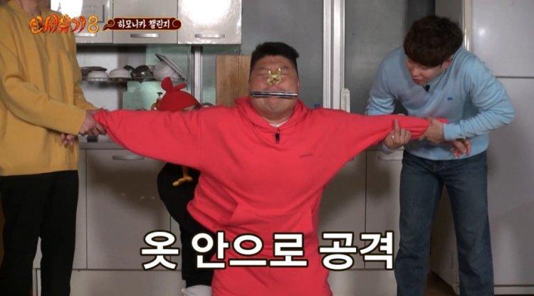 《新西遊記8》姜鎬童
