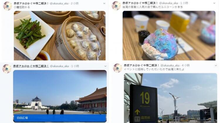 《電影版 輝夜姬想讓人告白~天才們的戀愛頭腦戰~》原作漫畫作者:赤坂アカ日前來台舉辦簽名會並遊覽台北。