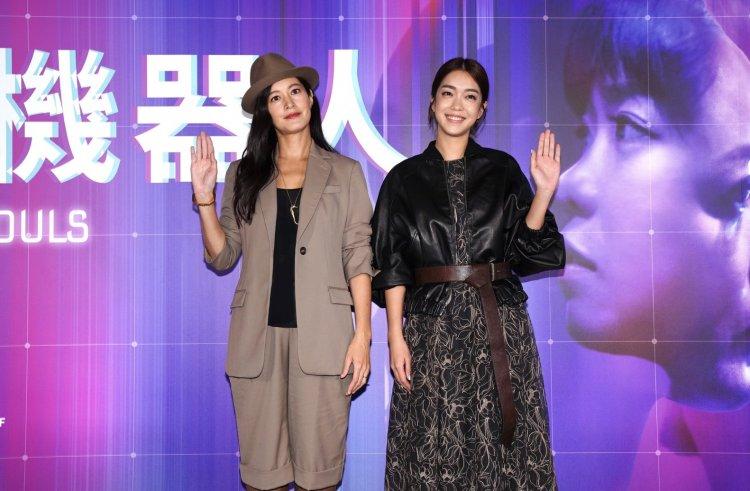 謝怡芬(左)與李霈瑜(右)出席《囍宴機器人》記者會。