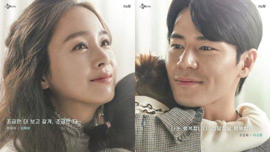 Netflix 韓劇《哈囉掰掰,我是鬼媽媽》現正熱播