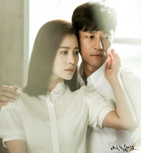 韓劇《Undercover》。
