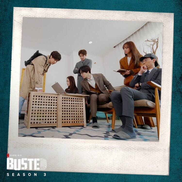 《Busted!明星來解謎3》劇照