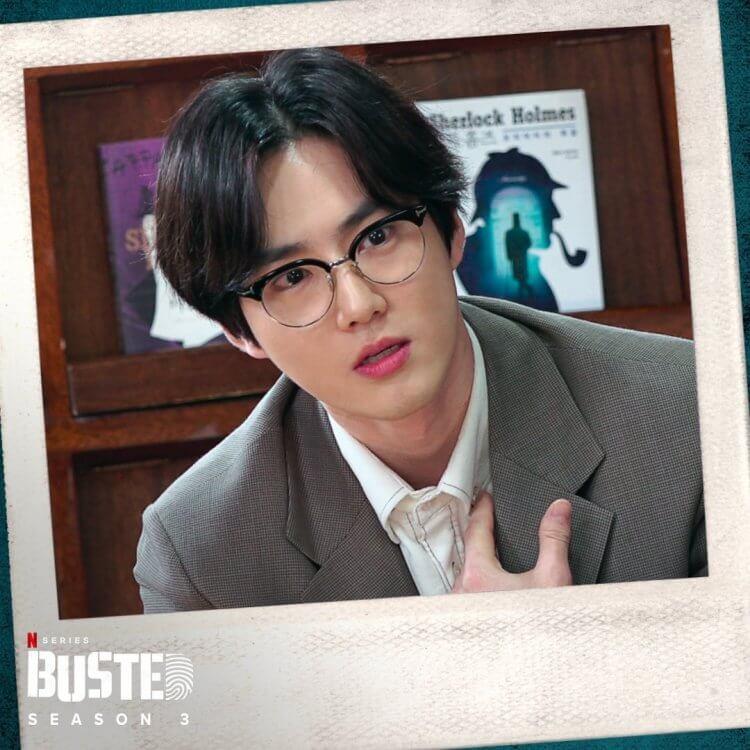 EXO成員SUHO將擔任《Busted!明星來解謎3》嘉賓