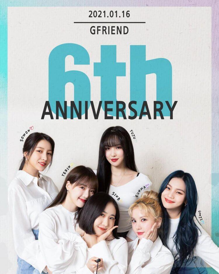 南韓女團GFRIEND今年1月出道滿6年