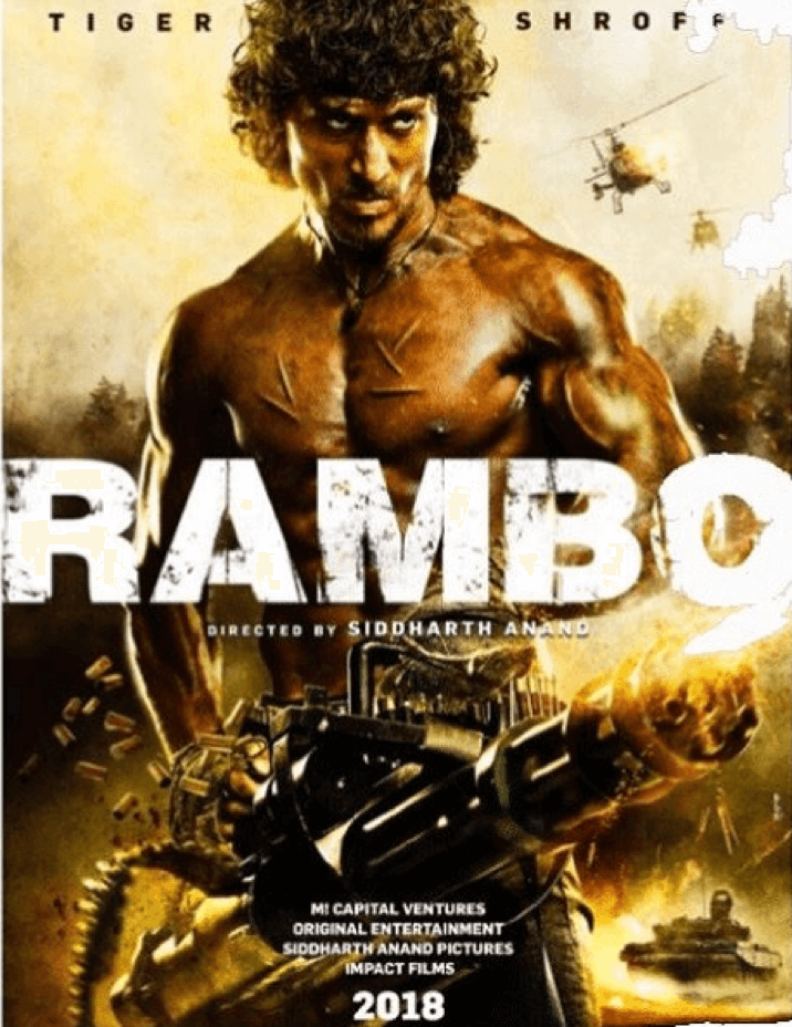 寶萊塢 《 第一滴血 》 電影 海報 ,上頭還寫著 2018 上映….
