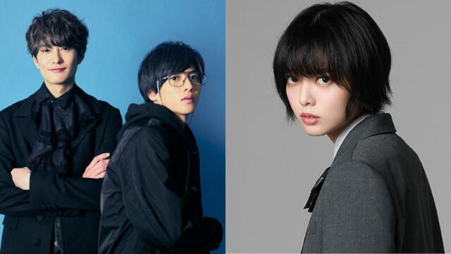 改編同名漫畫的真人版電影《三角窗外是黑夜》由岡田將生、志尊淳與平手友梨奈擔綱主演。