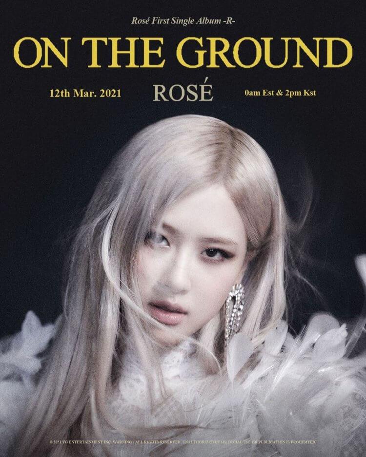 Rosé將在3月12日推出個人專輯《-R-》