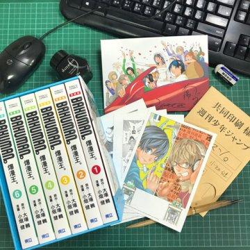 台版《爆漫王》漫畫愛藏版套書陸續在台發行,無論動畫或真人電影入坑的你都值得再度回味這套青春奮鬥漫畫。