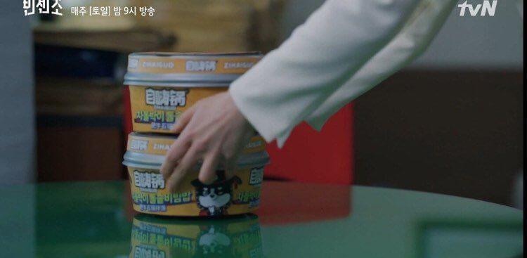 《黑道律師文森佐》出現中國商品置入讓觀眾大呼出戲