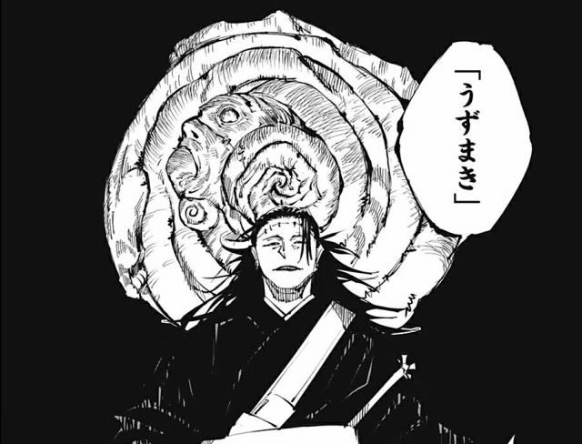 《咒術迴戰》
