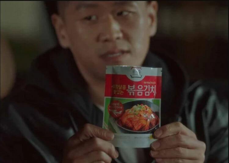 《The King:永遠的君主》裡的韓式泡菜置入讓人印象深刻