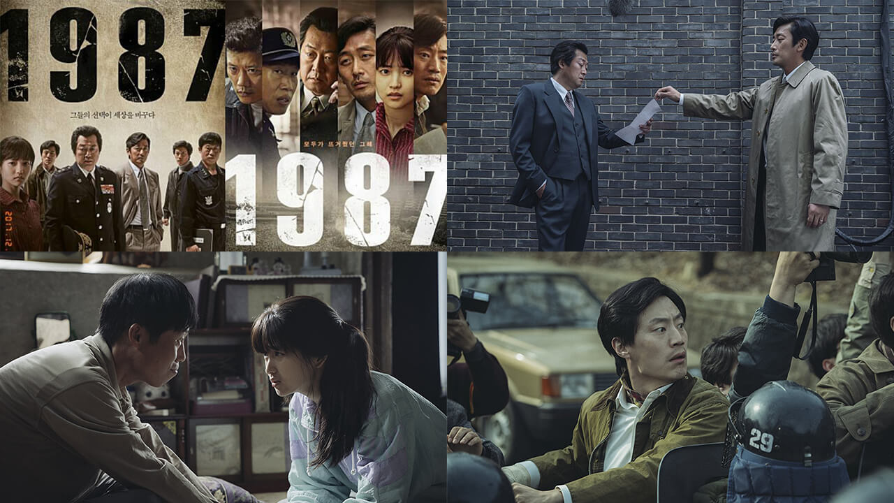 【影評】直面歷史的勇氣之作—《1987:黎明到來的那一天》首圖
