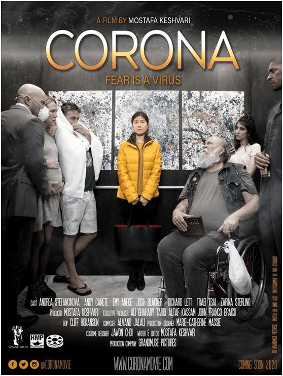 首部以新型冠狀病毒為題材的電影《Corona》。
