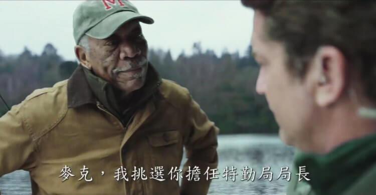 在動作片《全面攻佔》系列電影中由傑瑞德巴特勒飾演的麥克班寧,將在《全面攻佔 3》晉升為特勤局局長!