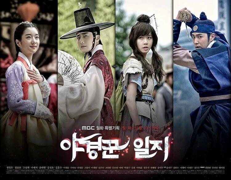 徐睿知 2014 年韓劇《更夫日誌》。