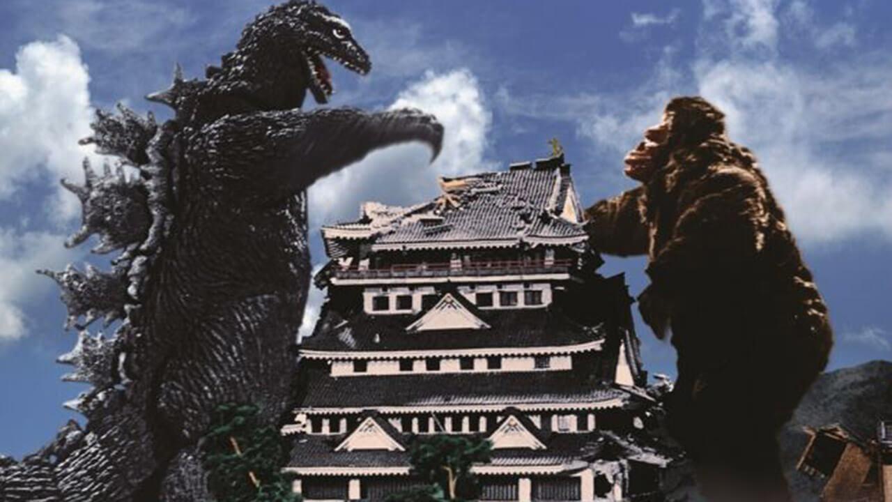 【專題】怪獸系列:哥吉拉 (七) 特攝魯蛇?當失意的金剛遇上哥吉拉