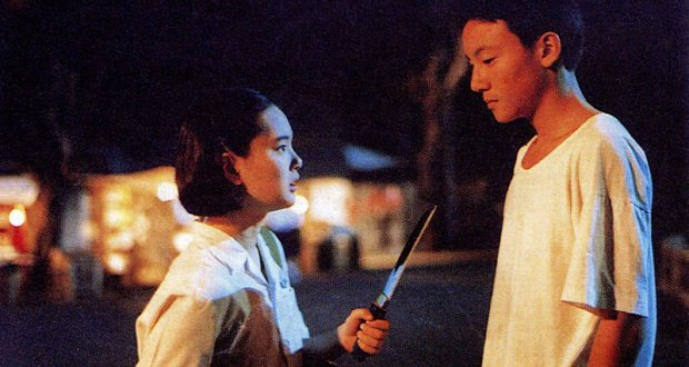 楊德昌導演電影《牯嶺街少年殺人事件》中,楊靜怡飾演的小明,張震飾演的小四。