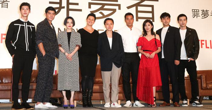 將在 Netflix 線上推出的華語影集《罪夢者》演員包括張孝全、賈靜雯等人出席記者會。