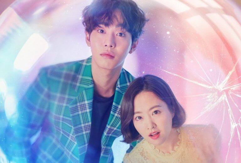 Netflix 全新奇幻韓劇《深淵》劇照。