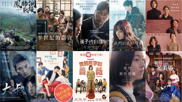 元斌《大叔》黃晸玟《國際市場:半世紀的諾言》打頭陣,「2020 韓影印象影展」韓流佳片看點整理介紹