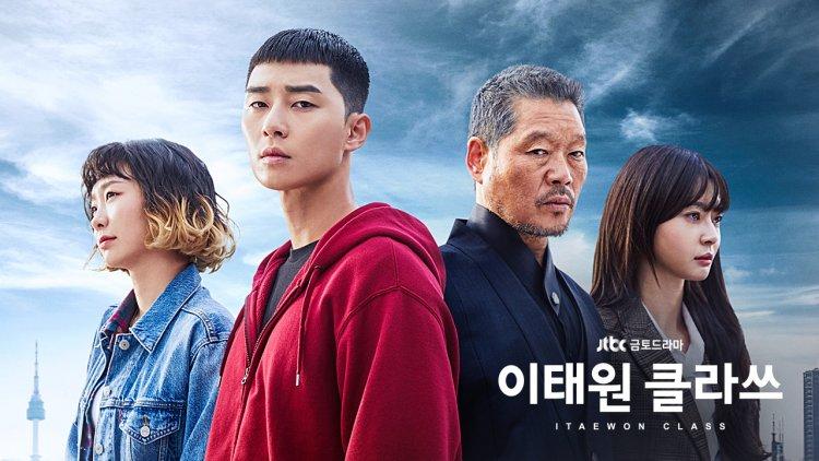 【線上看】年輕人將掀起叛亂!漫改韓劇《梨泰院 Class》為了夢想的奮鬥故事大受好評,Netflix 熱播中首圖