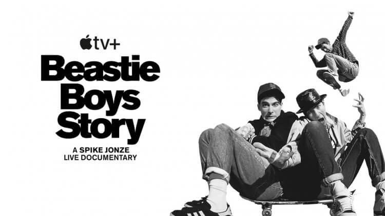 Apple tv+ 線上看影劇服務《Beastie Boys 的音樂之路》劇照。