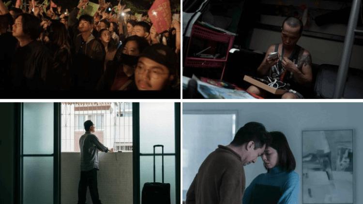 2021 台北電影節「明日.台灣」單元選映佳片。