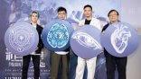 張震、張鈞甯主演,犯罪懸疑國片《緝魂》1 月 29 日上映!演員卡司華麗出席正式預告發布會,電影海報正式公開