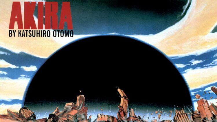1988 年奇葩《阿基拉》的誕生(一):獨特的歷史時空,成就大友克洋的經典之作首圖