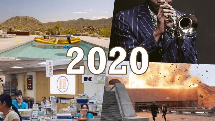 這是龍貓大王的 2020 年最佳電影榜單 !(一)《天能》、《艾瑪.》、《藍調天后》與《消失的情人節》等佳作入榜首圖