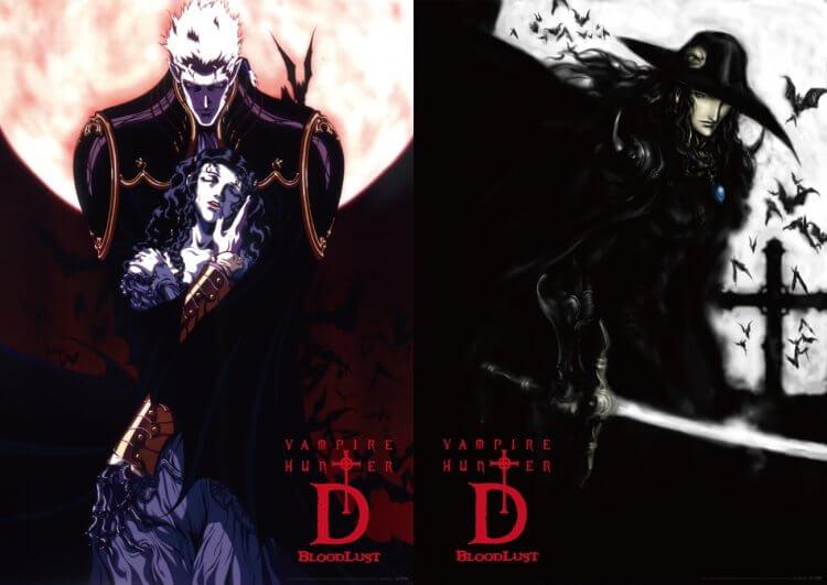 菊地秀行小說改編動畫電影《吸血鬼獵人 D》9 月正式在台灣上映!