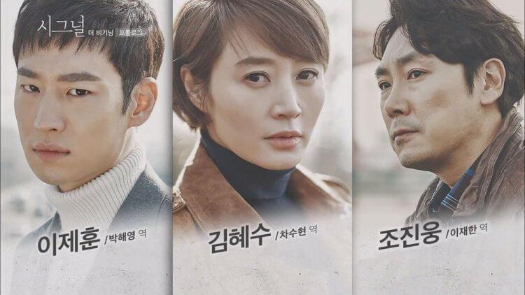 韓國燒腦神劇《信號》(Signal) 將於 2020 年推出全新第二季,主演陣容也將再度同框共演。
