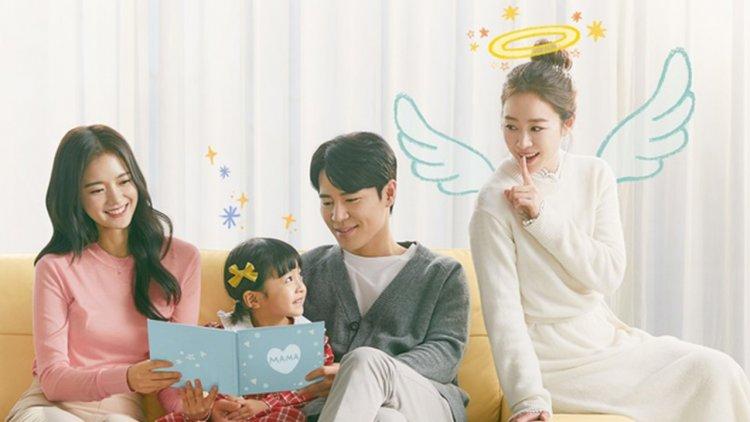 【線上看】親人間的難捨羈絆!金泰希與李奎炯主演 Netflix 韓劇《哈囉掰掰,我是鬼媽媽》催淚指數超高首圖