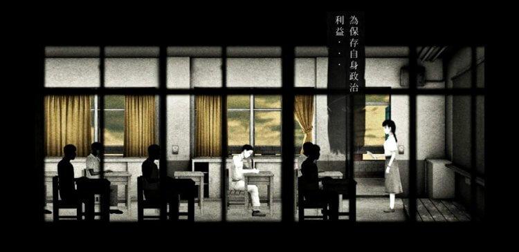 赤燭工作室所推出的遊戲《返校》(Detention),畫面細節隱約透露對當時壓抑台灣社會的影射。