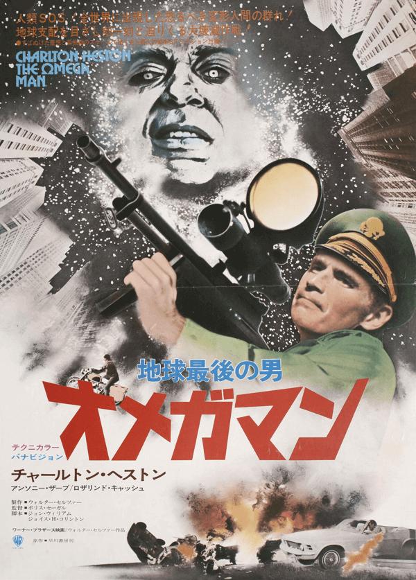 最誇張的《最後一人》海報版本:日本人甚至幫希斯頓生出了一頂軍帽!