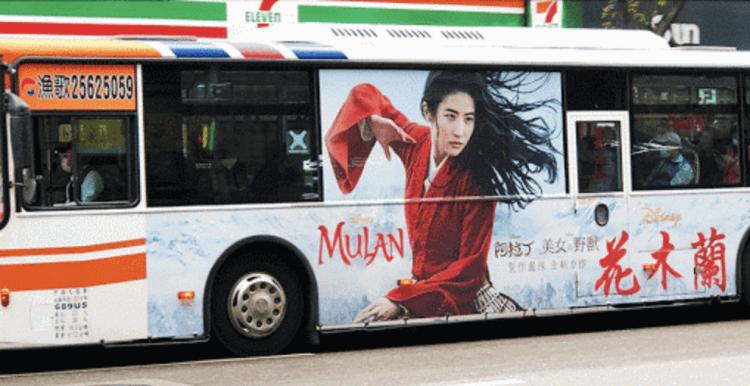許多好萊塢大片包括《花木蘭》都已經因為疫情而延後上映。