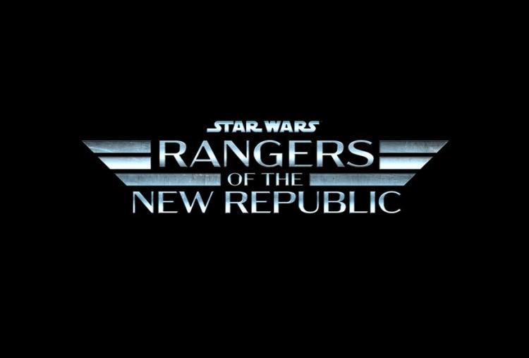 《新共和遊俠》星戰影集。