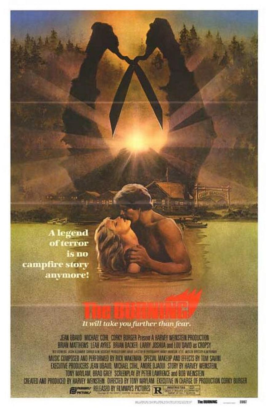 恐怖電影《 煉獄 》 電影海報 。
