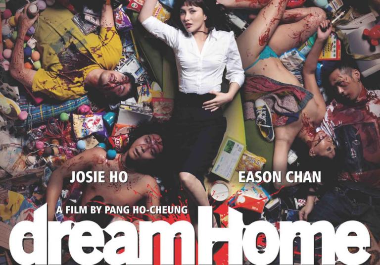 《維多利亞壹號》背景設定在香港,女主角為了買房而製造一連串恐怖事件。