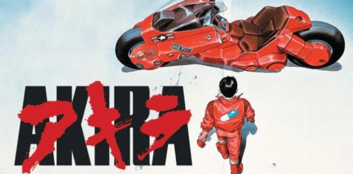 漫畫家 大友克洋 監督作品, 動畫電影 《 阿基拉 》(AKIRA) 即將滿 30週年。