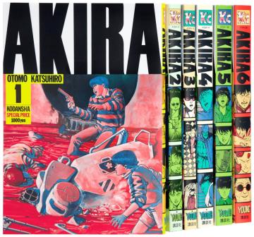 大友克洋 在 80 年代所創作的代表作:《 阿基拉 》。