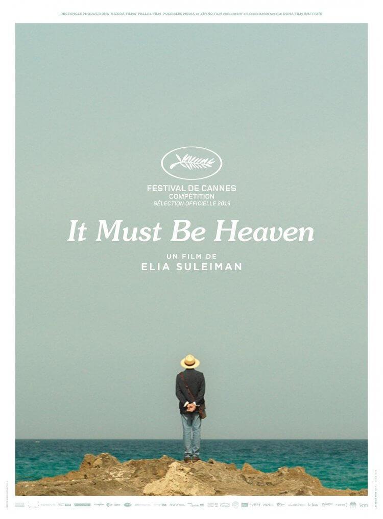 It Must Be Heaven,伊利亞蘇萊曼《導演先生的完美假期》電影海報。