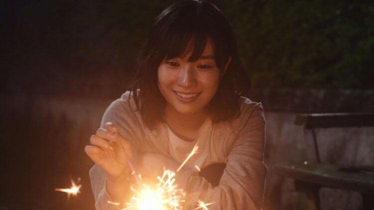 日本電影《虛情真意》。