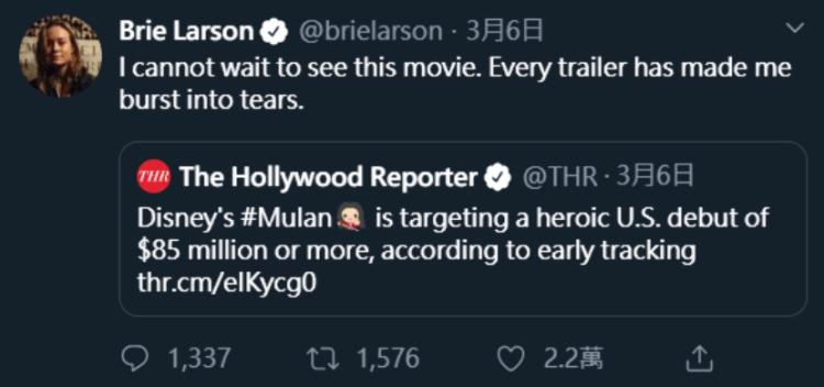 「驚奇隊長」布麗拉森 (Brie Larson) 透過推特表她示非常期待迪士尼真人電影《花木蘭》成品。