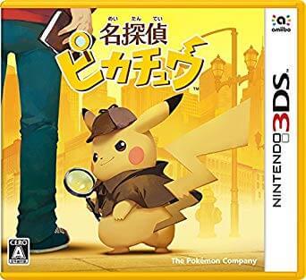 任天堂《精靈寶可夢》系列遊戲之《名偵探皮卡丘》。