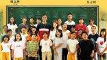 馬志翔、ELLA 陳嘉樺領銜主演,《聽見歌 再唱》真人真事啟發電影「用掌聲擦亮信心」上映