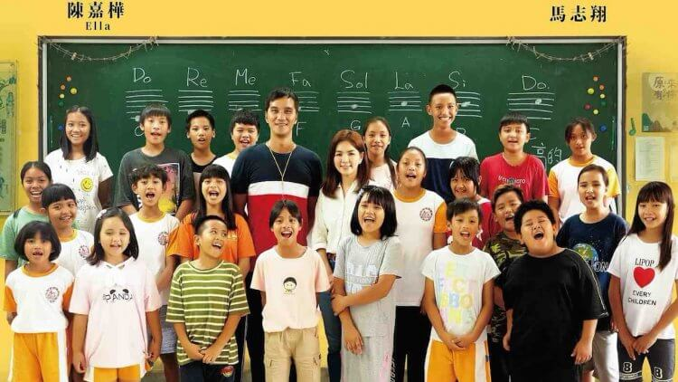 馬志翔、ELLA 陳嘉樺領銜主演,《聽見歌 再唱》真人真事啟發電影「用掌聲擦亮信心」上映首圖